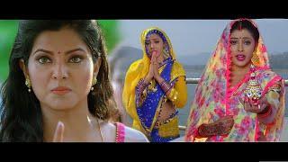 New Release Bhojpuri Film 2021 #Bhojpuri #Kajali  Parmodh Premi Superhit Full Bhojpuri Movie